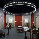Photos of the Core Exhibition