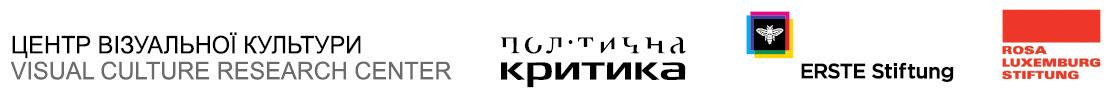 bikbov-in-kyiv