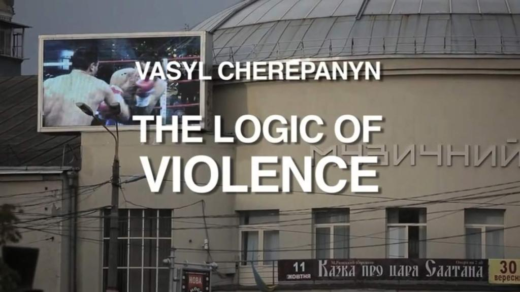 vasyl-logic-of-violence