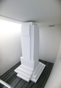 Nikita Kadan. Pedestal. Practice of exclusion. 2009 – 2011