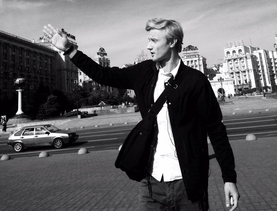 Photo by: Diana Iwanowa