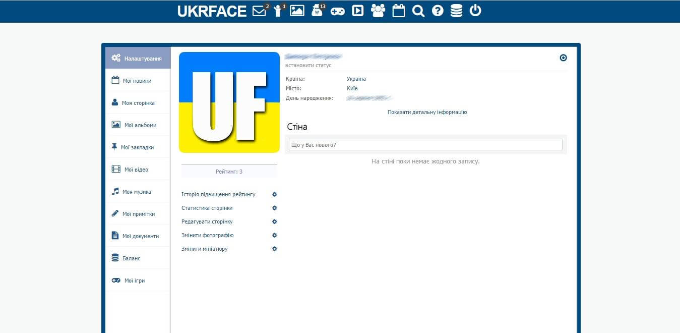 How to remove from the important friends VKontakte user: all ways
