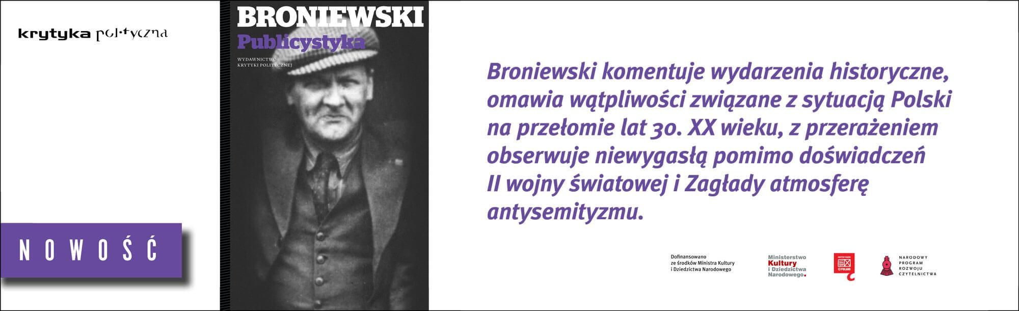 Broniewski-Publlicystyka