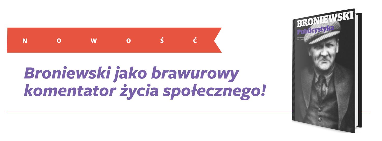 PUBLICYSTYKA-Wladysław-Broniewski